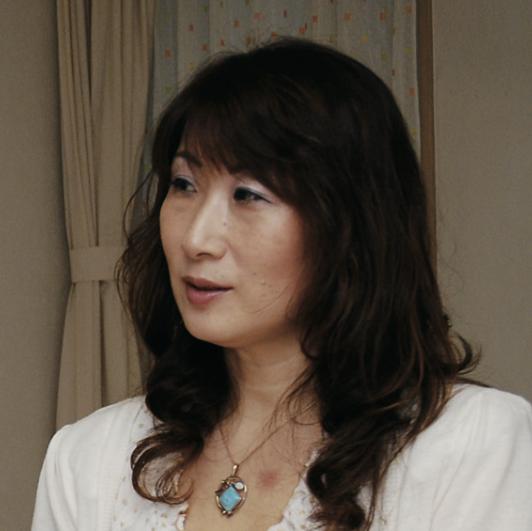 武藤 悦子