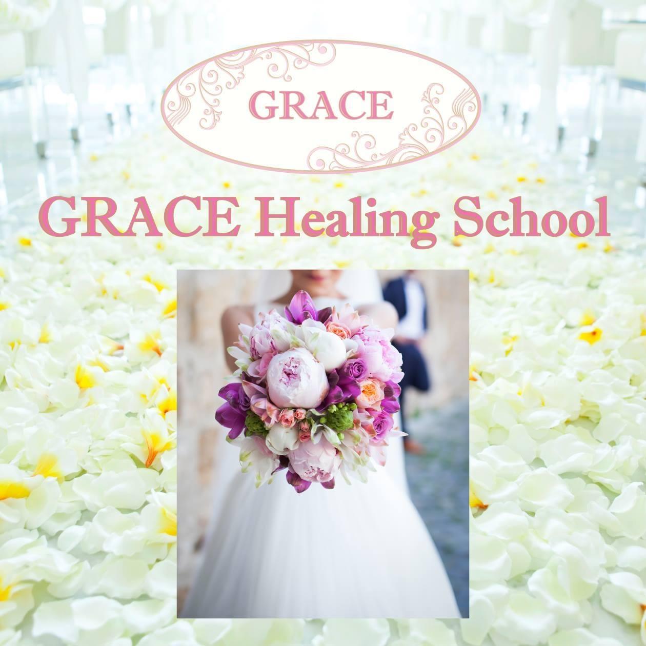 GRACE Healing School