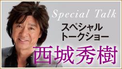 bn_saijohideki